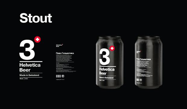 Helvetica Beer Konsept Marka Ambalaj Tasarımı